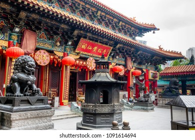 HONG KONG, CHINA - MAY 5, 2018: Sik Sik Yuen temple (also called Wong Tai Sin temple) at Kowloon in Hong Kong, China.