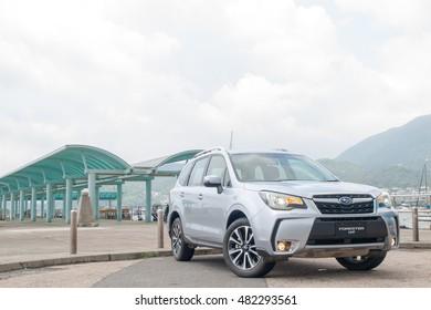 Hong Kong, China May 6, 2016 : Subaru Forester 2.0 XT 2016 Test Drive Day on May 6 2016 in Hong Kong.