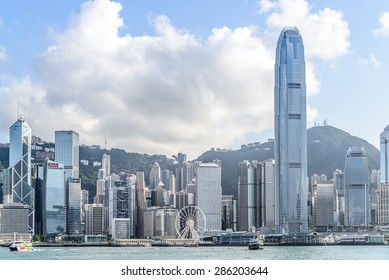 HONG KONG, CHINA â?? MAY 9: Hong Kong International Finance Centre 2, IFC 2 (415.8 m) on May 9, 2015. Hong Kong's tallest buildings and famous landmarks, completed in 2003.