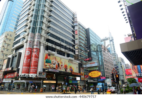 HONG KONG, CHINA - NOV 10, 2015: Hong Kong Nathan Road is a main commercial thoroughfare in Kowloon, Hong Kong, China.