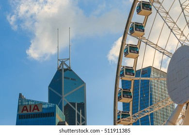 HONG KONG China - NOV 8, 2016 : The Hong Kong Observation Wheel,The area around the wheel includes a plaza for events