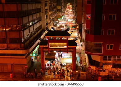 HONG KONG , CHINA - Nov.14 2015: Temple street at night. Temple Street is the most famous night market in Hong kong.
