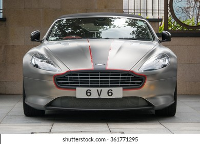 HONG KONG, CHINA - NOVEMBER 26, 2015: Aston Martin DB9 front view. Aston Martin is a British manufacturer of luxury sports cars and grand tourers founded in 1913.