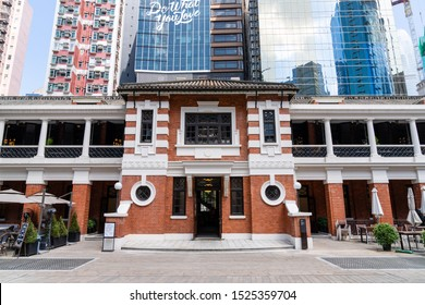 Hong Kong, China - Oct 05 2019: Tai Kwun - Centre for Heritage and Arts. It was a former Central Police Station and prison.