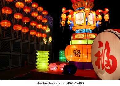 HONG KONG, CHINA - OCT 2, 2017: Chinese lanterns light up to celebrate the mid-autumn festival, also known as moon festival, on Oct 2, 2017 in Hong Kong, China.