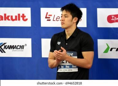 Hong Kong, China - Oct 30, 2016. SETO Daiya (JPN) at the Victory Ceremony of  the Men's Individual Medley 200m. FINA Swimming World Cup, Victoria Park Swimming Pool.