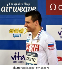 Hong Kong, China - Oct 30, 2016. DONETC Stanislav (RUS) at the Victory Ceremony of Men`s Backstroke 50m. FINA Swimming World Cup