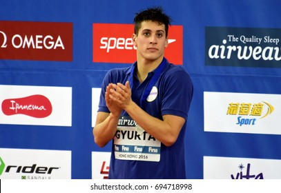 Hong Kong, China - Oct 30, 2016. Competitive swimmer Gergely GYURTA (HUN) at the Victory Ceremony of  the Men's Freestyle 1500m. FINA Swimming World Cup, Victoria Park Swimming Pool.
