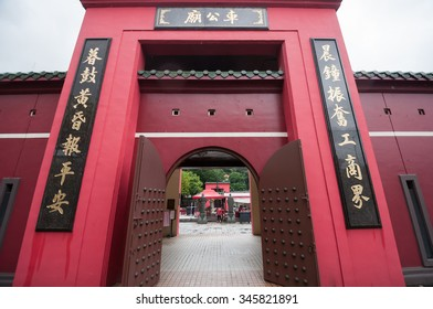 Hong Kong, China - October 04,2015 : Che Kung Temple. The Temple is a landmark temple and a popular tourist attraction in Hong Kong.