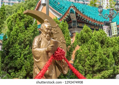 Hong Kong, China - October 13, 2018: Wong Tai Sin Temple is a well known shrine and tourist attraction in Hong Kong, China.
