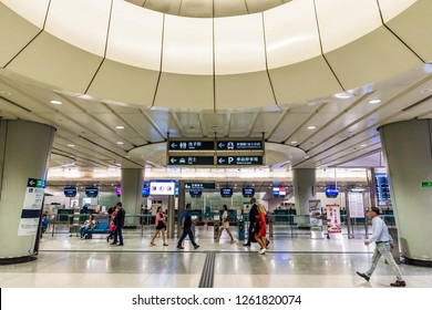 Hong Kong, China - October 18, 2018: Kowloon Station of the Airport Express in Hong Kong, Chin.