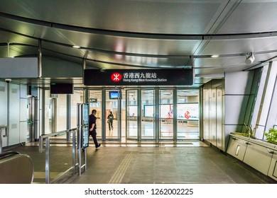Hong Kong, China - October 18, 2018: Hong Kong West Kowloon Station of the Guangzhou–Shenzhen–Hong Kong Express Rail Link (XRL) in Hong Kong, China.