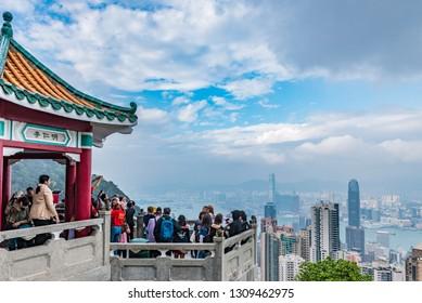 Hong Kong, China - October 19, 2018: Many people enjoy the panoramic view of Hong Kong in China.