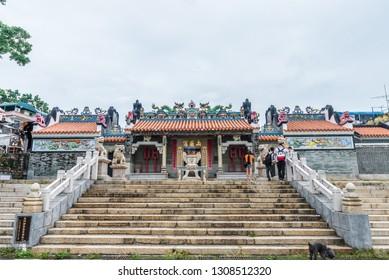 HONG KONG, CHINA - OCTOBER 20, 2018: Yuk Hui Temple in Cheung Chau Island, Hong Kong, China.
