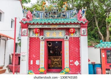 HONG KONG, CHINA - OCTOBER 20, 2018: Tin Hau Temple at Sai Wan in Cheung Chau Island, Hong Kong, China.