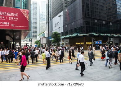 Hong Kong, China - October, 2015 : Cityscape of Hong Kong, China. ong Kong Special Administrative Region of the People's Republic of China
