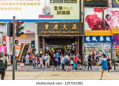 Hong Kong, China - October 22, 2018: Facade of the Chungking Mansions in Hong Kong, China.