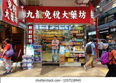 Hong Kong, China - October 6, 2018: Traditional Chinese medicine store or Pharmacy shop with chinese herb and cosmetic products in the busy and crowded street of Hong Kong