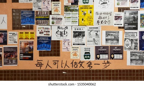 "Hong Kong, China - Sep 17, 2019: Hong Kong Lennon Wall - Chinese wording"" Everyone can contribute a little more"""