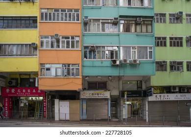 HONG KONG, CHINA - SEP 7: Hong Kong old houses are painted in different colors on September 7,2014 in Hong Kong, China.