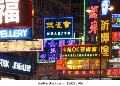 HONG KONG , CHINA - SEPT. 25 : Nathan Road on Sept 25, 2012 in Hong kong. Nathan Road is one of the most neon-lighted place in the world. It is full of ads of different companies.