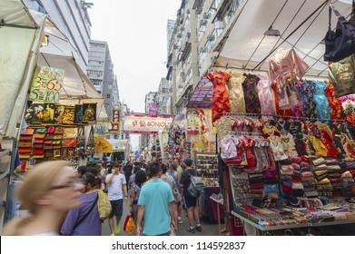 HONG KONG , CHINA - SEPT. 25 : Flea market on Sept 25, 2012 in Hong kong. The flea market in Mongkok District is the most famous flea market in Hong Kong.