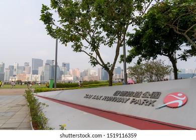 Hong Kong, China - Sept 29 2019: Kai Tak Cruise Terminal Park. It is at the former Kai Tak Airport runway at Hong Kong.