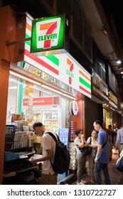 Hong Kong, China: September 13, 2018: A 7 Eleven retail store in Hong Kong.   7 Eleven first started in Hong Kong in 1981.