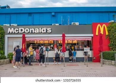 Hong Kong, China: September 13, 2018:  A McDonald's retail store in Ocean Park, a theme park in Hong Kong.  McDonald's is an American multinational hamburger restaraunt.