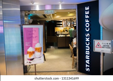 Hong Kong, China: September 13, 2018: Starbucks Reserve retail store in Hong Kong. Starbucks is a multinational coffee retail store.