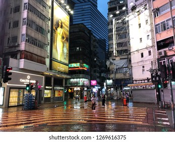 Hong Kong, China: September 16, 2016: The streets of Hong Kong the day of typhoon Mangkhut.  Hong Kong received incredibly powerful winds and intense rainfall during the typhoon.