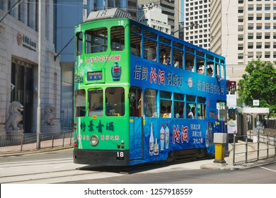 Hong Kong, China - September 17, 2012: Double-decker tram passes by the street in Hong Kong, China. The Double-deck trams system in Hong Kong is one of the most famous in the world.