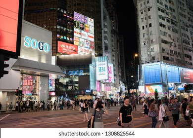 Hong Kong, China: September 28, 2018: Traffic and urban life in Hong Kong, which is a world leader in business and finance. Hong Kong was under British rule until 1997.