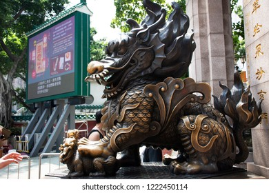 HONG KONG, CHINA - SEPTEMBER 9 : Sculpture stone Qilin dragon guardian at entrance of Wong Tai Sin Temple for people visit and respect praying at Kowloon on September 9, 2018 in Hong Kong, China