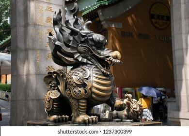 HONG KONG, CHINA - SEPTEMBER 9 : Sculpture stone Qilin dragon guardian at entrance of Wong Tai Sin Temple for people visit and respect praying at Kowloon on September 9, 2018 in Hong Kong, China