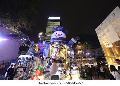 Hong Kong at Christmas night. Hong Kong is an autonomous territory 2016