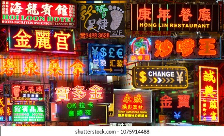 HONG KONG - CIRCA APRIL 2018 : Overlayed NEON SIGN BOARD at the street in HONG KONG.
