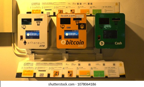 HONG KONG - CIRCA APRIL 2018 : BITCOIN ATM near wan chai metro station.