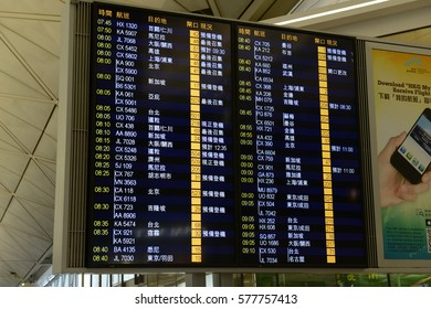 HONG KONG CIRCA FEBRUARY 2017. Hong Kong Airport being a hub for many airlines in Asia serves as a transfer point for multiple airlines connecting on flights all over the world