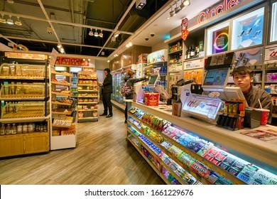 HONG KONG - CIRCA JANUARY, 2019: interior shot of Circle K store in Hong Kong. Circle K Stores Inc. is an international chain of convenience stores.