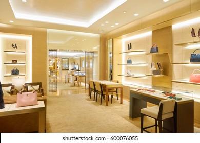 HONG KONG - CIRCA NOVEMBER, 2016: Louis Vuitton store at the Elements shopping mall. Elements is a large shopping mall located on 1 Austin Road West, Tsim Sha Tsui, Kowloon, Hong Kong