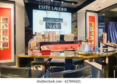 HONG KONG - CIRCA NOVEMBER, 2016: Estee Lauder store at the Elements shopping mall in Hong Kong