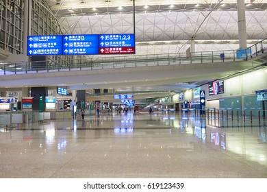 HONG KONG - CIRCA NOVEMBER, 2016: inside of Hong Kong International Airport. It is the main airport in Hong Kong. The airport is located on the island of Chek Lap Kok