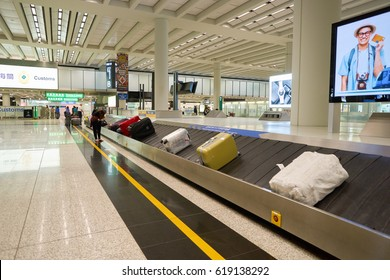 HONG KONG - CIRCA NOVEMBER, 2016: baggage claim area in Hong Kong International Airport. It is the main airport in Hong Kong. The airport is located on the island of Chek Lap Kok