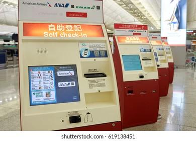 HONG KONG - CIRCA NOVEMBER, 2016: self check-in kiosks at Hong Kong International Airport. It is the main airport in Hong Kong. The airport is located on the island of Chek Lap Kok