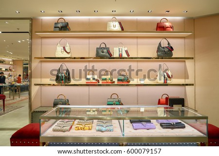 a475bb01e89 HONG KONG CIRCA NOVEMBER 2016 Gucci Stock Photo (Edit Now) 600079157 ...