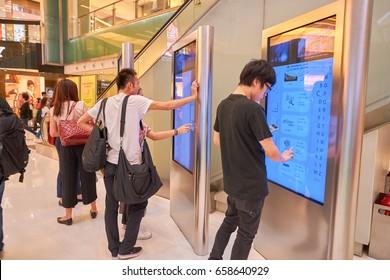 HONG KONG - CIRCA SEPTEMBER, 2016: people use information kiosks at New Town Plaza shopping mall in Hong Kong.