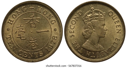 Hong Kong coin 10 ten cents 1978, country name and face value in Chinese hieroglyphs within circle of beads, bust of Queen Elizabeth II right, colonial time
