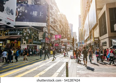 HONG KONG - Dec 11: Mong kok at morning on Dec 11, 2016 in Hong Kong. Mong kok is characterized by a mixture of old and new multi-story buildings, with shops and restaurants at street level.