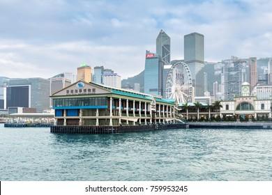 Hong Kong , Dec 14,2016 : Hong Kong Maritime Museum with Ferris wheel in background at Central Ferry Pier 8, Central , Hong Kong Island.
